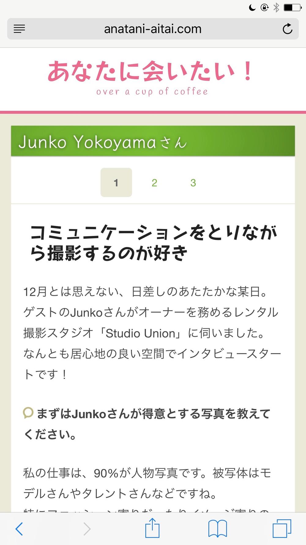 https://news.mynavi.jp/itsearch/2017/02/09/sbt005.jpg