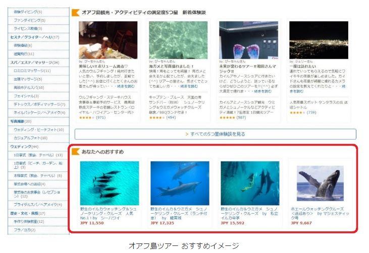 https://news.mynavi.jp/itsearch/2017/02/10/0209Silver_001.jpg