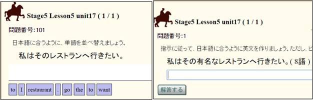 https://news.mynavi.jp/itsearch/2017/03/02/0302Surara_002.jpg