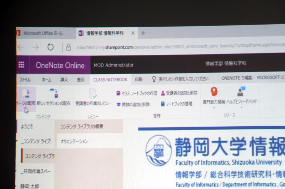 https://news.mynavi.jp/itsearch/2017/03/09/ms004.jpg