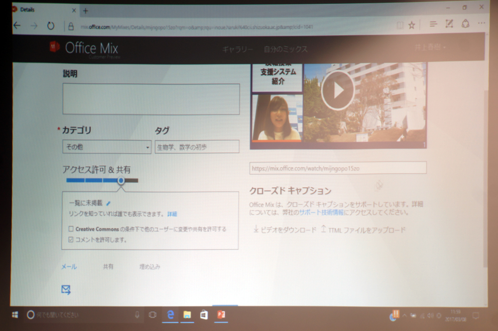 https://news.mynavi.jp/itsearch/2017/03/09/ms010.jpg