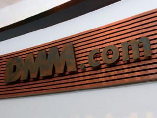 多彩なサービスを展開するDMM.comグループが選んだ統一分析基盤とは [PR]