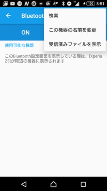 https://news.mynavi.jp/itsearch/2017/03/24/things5/004.jpg