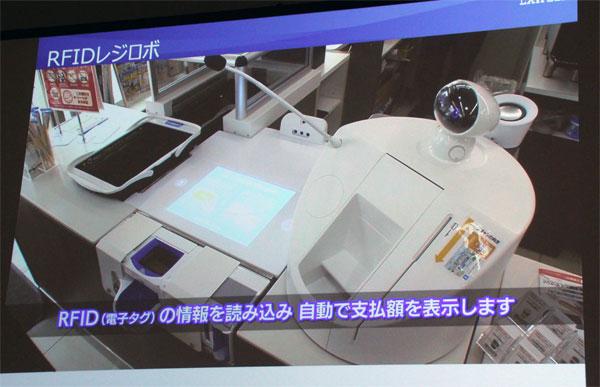 https://news.mynavi.jp/itsearch/2017/03/30/lawson/107_lawson.jpg