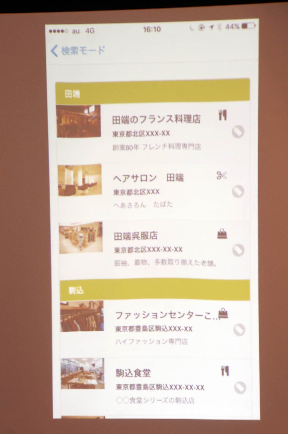 https://news.mynavi.jp/itsearch/2017/04/05/jre001.jpg