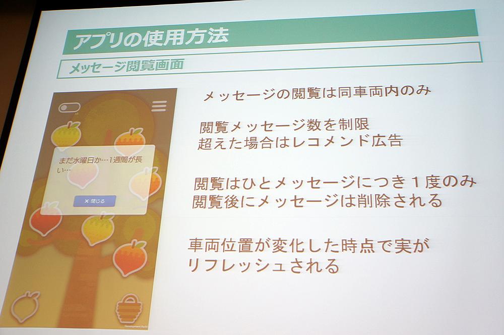 https://news.mynavi.jp/itsearch/2017/04/05/jre006.jpg