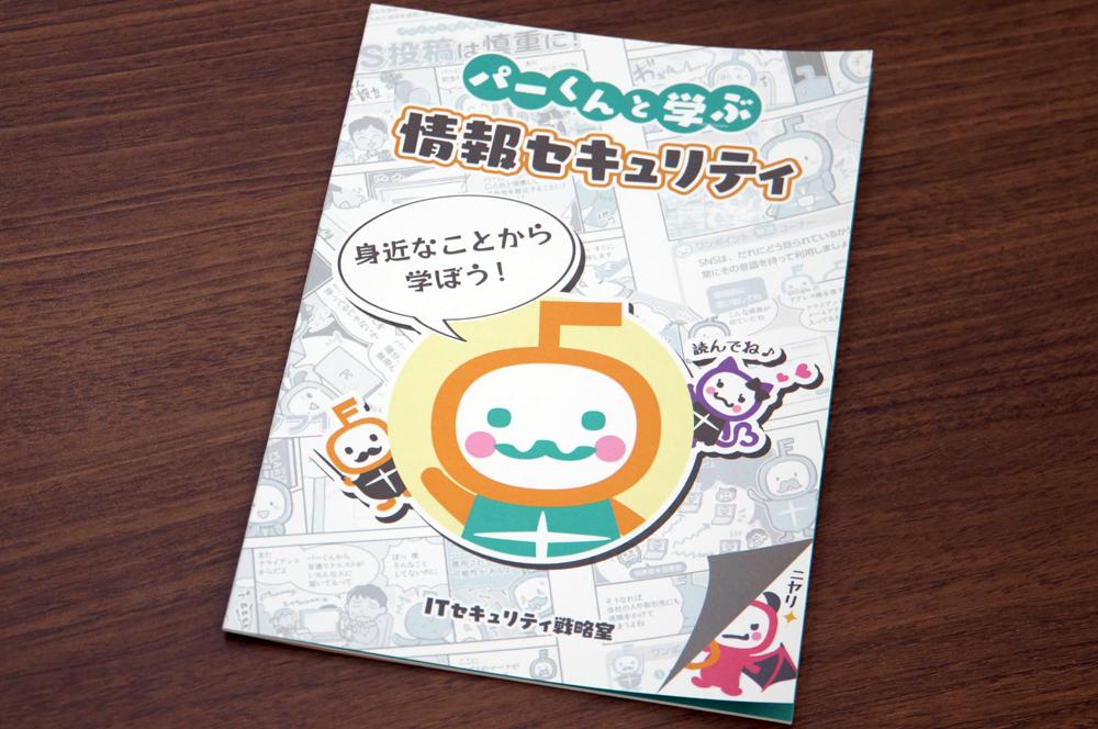 https://news.mynavi.jp/itsearch/2017/04/24/tsuji003.jpg