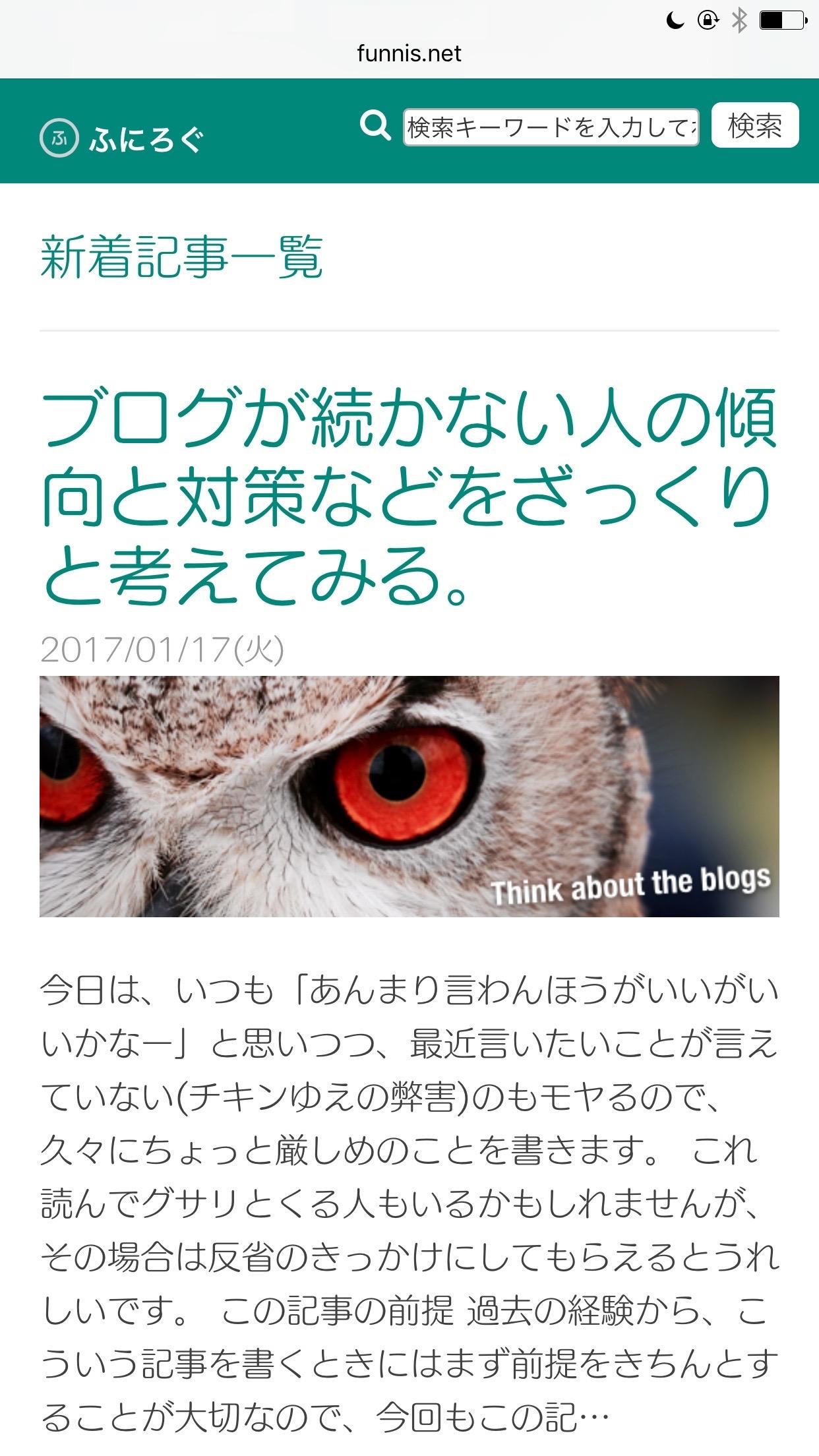 https://news.mynavi.jp/itsearch/2017/05/09/blog01.jpg
