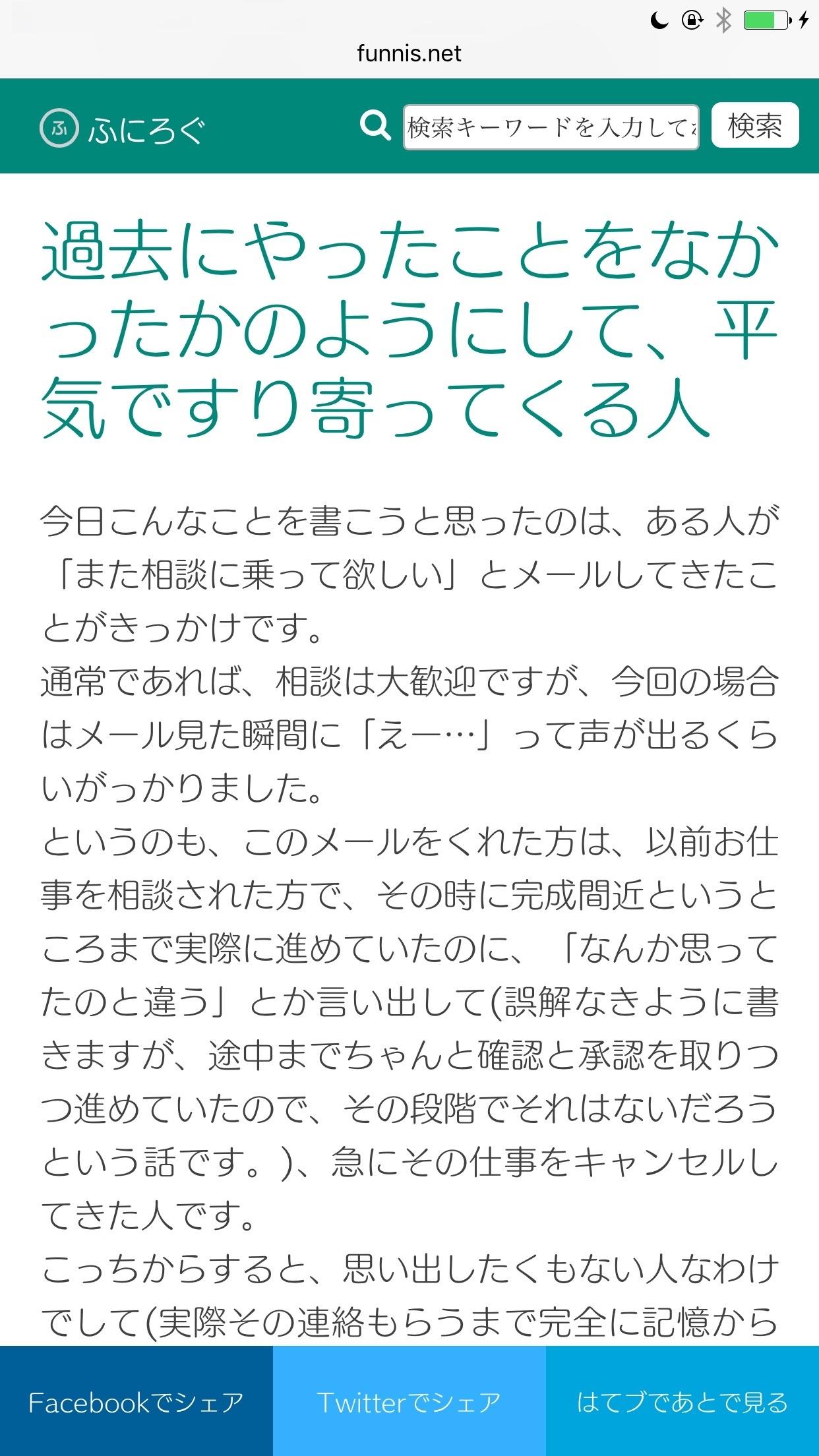 https://news.mynavi.jp/itsearch/2017/05/09/blog02.jpg