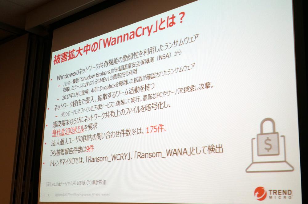https://news.mynavi.jp/itsearch/2017/05/15/tm002.jpg