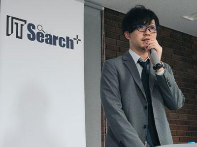Speee デジタルコンサルティング事業本部 SEO事業部 アナリシスグループ 石川祐介氏