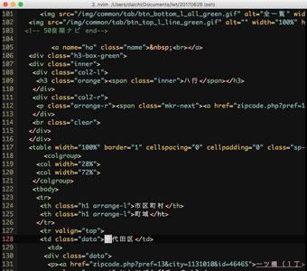 【連載】にわか管理者のためのLinux運用入門 [80] インターネット経由でデータを取得する「curl」(その4)
