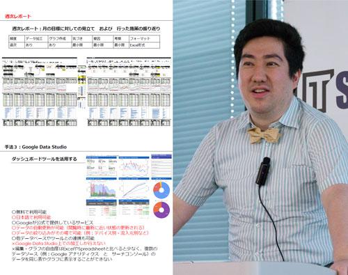 [講演資料提供] レポート作成ノウハウが盛り沢山 - 小川 卓氏の運用レポート作成講座