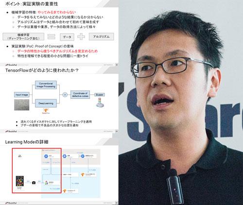 [講演資料提供] TensorFlow User Group主催者が語る、AI活用事例と適用のポイント