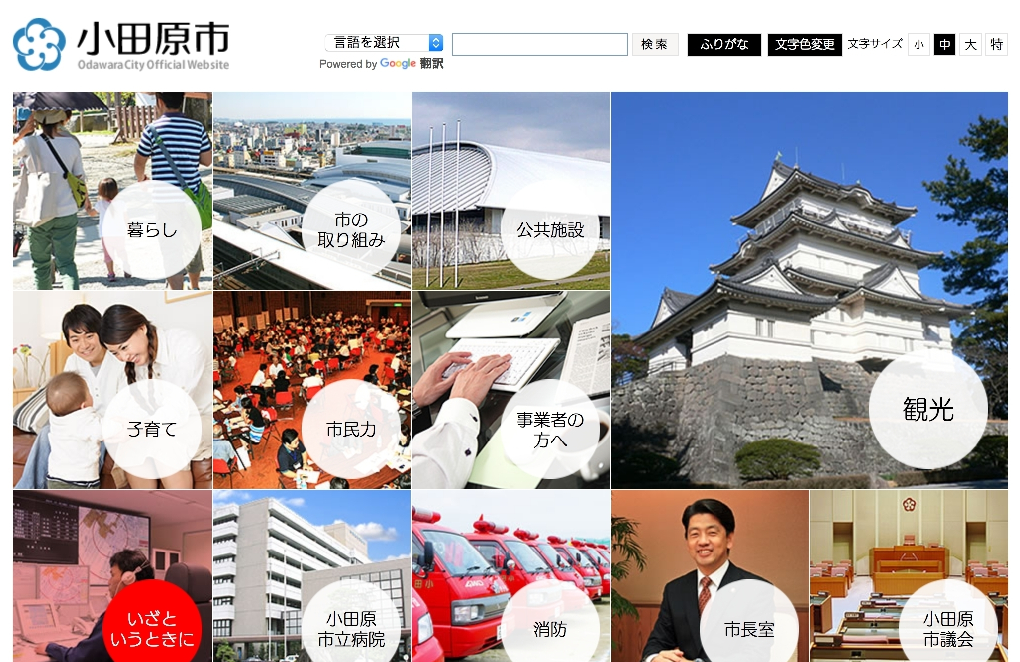https://news.mynavi.jp/itsearch/2017/08/21/001top_2060_1330.jpg