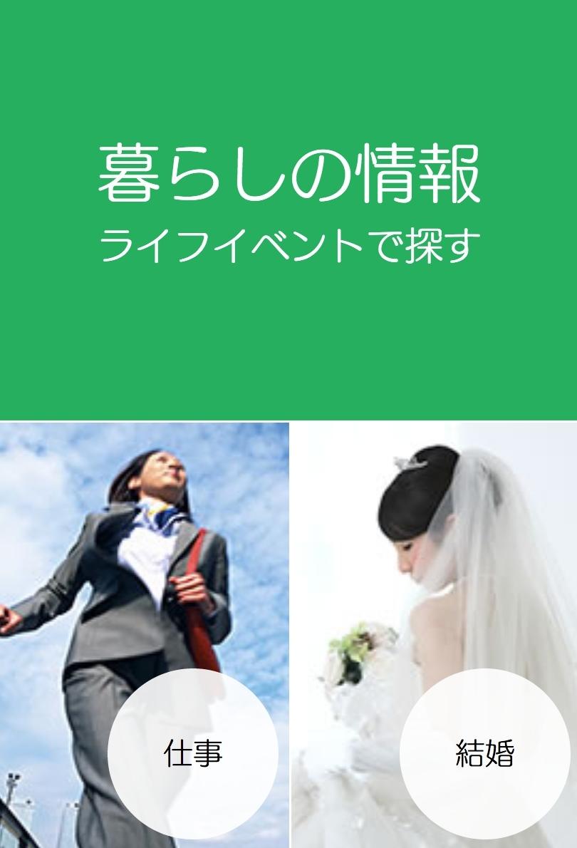 https://news.mynavi.jp/itsearch/2017/08/21/004kurashi_810_1190.jpg