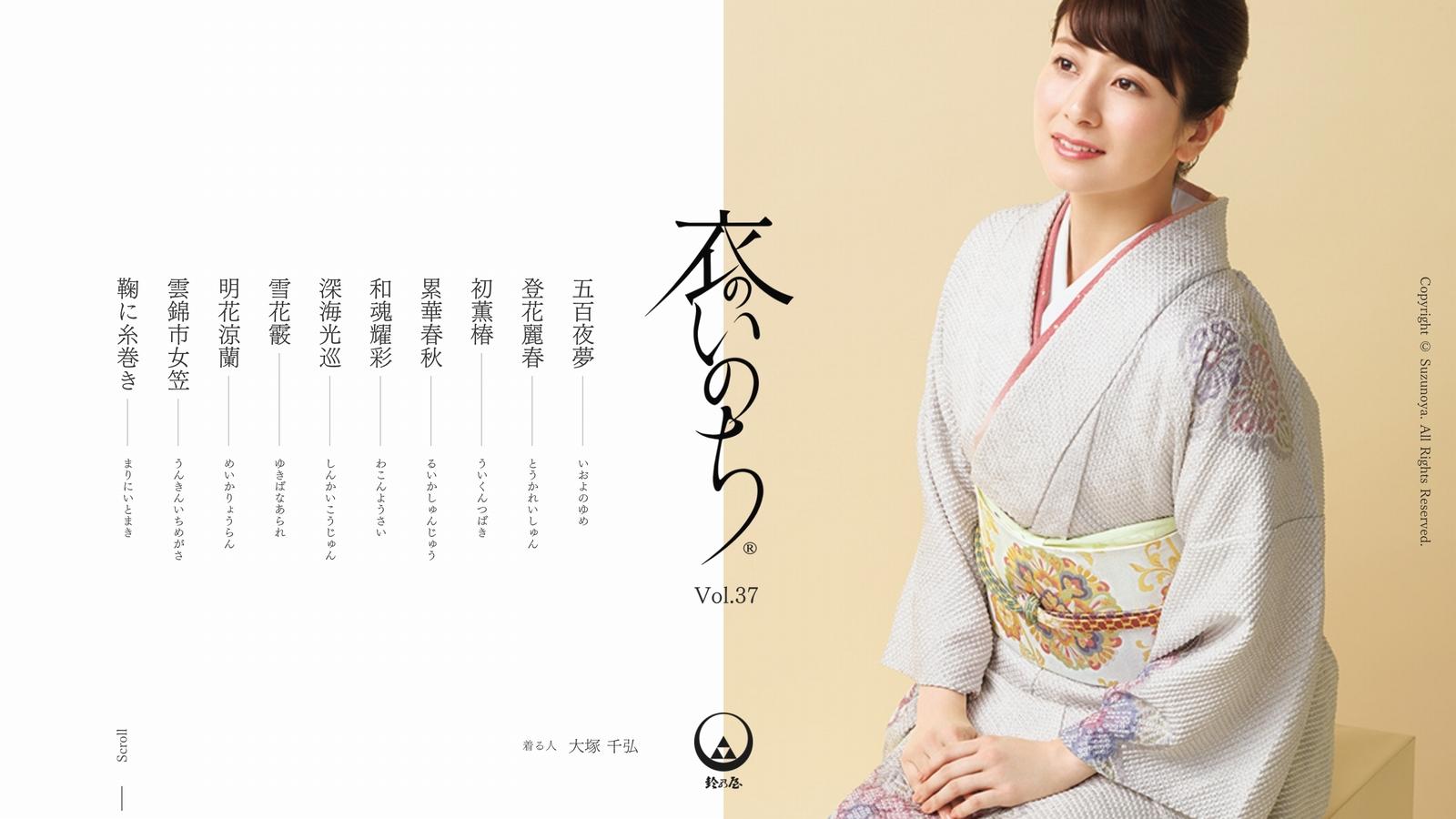 https://news.mynavi.jp/itsearch/2017/08/21/006kinuno_top_1600_900.jpg