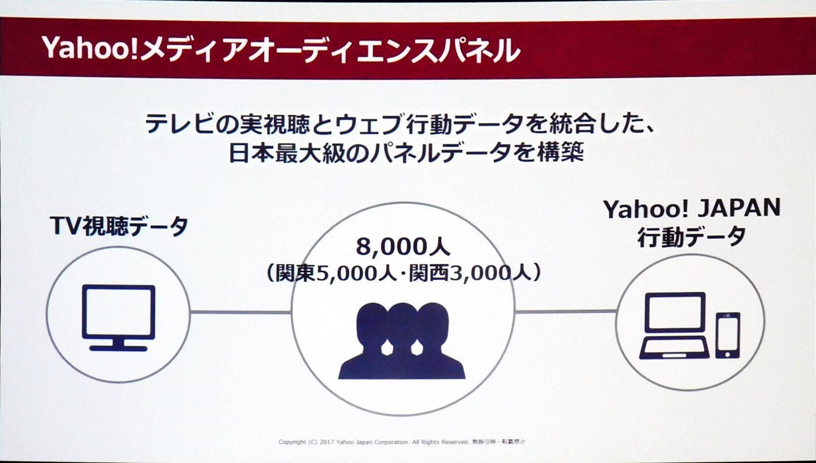 https://news.mynavi.jp/itsearch/2017/08/28/6610273163714.jpg