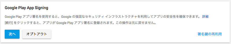 https://news.mynavi.jp/itsearch/2017/09/12/yahoo4/101_yahoo4.jpg