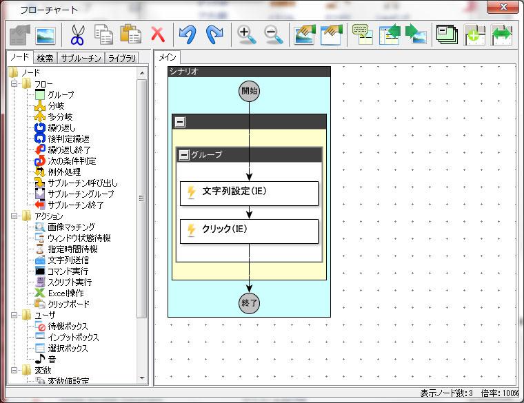 https://news.mynavi.jp/itsearch/2017/10/18/rpa2/image21b.jpg