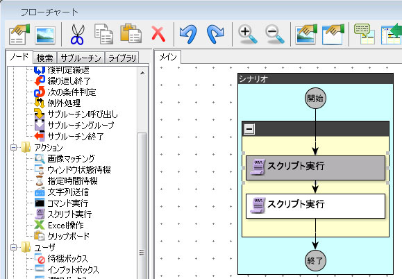 https://news.mynavi.jp/itsearch/2017/10/18/rpa2/image36b.jpg