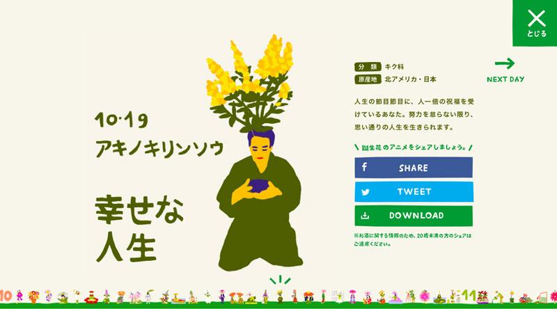 https://news.mynavi.jp/itsearch/2017/10/23/kirin3/201_kirin3.jpg