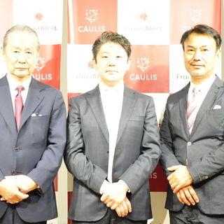 元Uber Japan代表の塩濱氏と元ソニー会長兼CEOの出井氏を取締役に - AIを活用した不正アクセス検知のカウリス