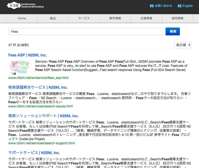 https://news.mynavi.jp/itsearch/2017/11/16/fess02/003_fess02.jpg