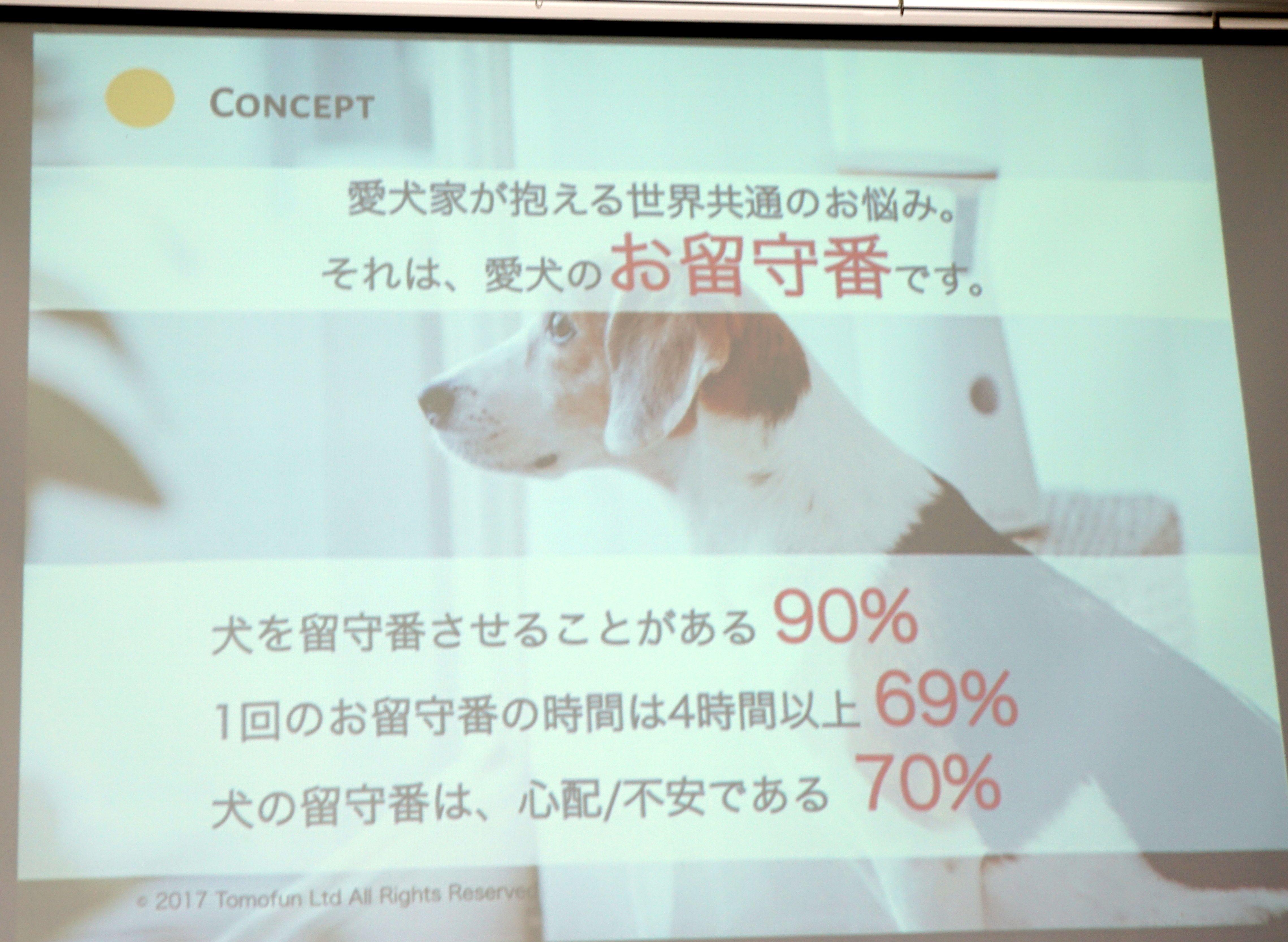 https://news.mynavi.jp/itsearch/2017/11/24/fu001.jpg