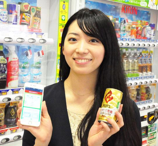 【連載】キリン流 デジタルマーケティングの仕掛け方 [6] LINEコラボが自販機にデジタル革新をもたらす - Tappinessで市場を変えるKBV