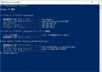 【連載】にわか管理者のためのLinux運用入門 [102] Windows 10でLinuxを使う (その4) - Nginxインストール