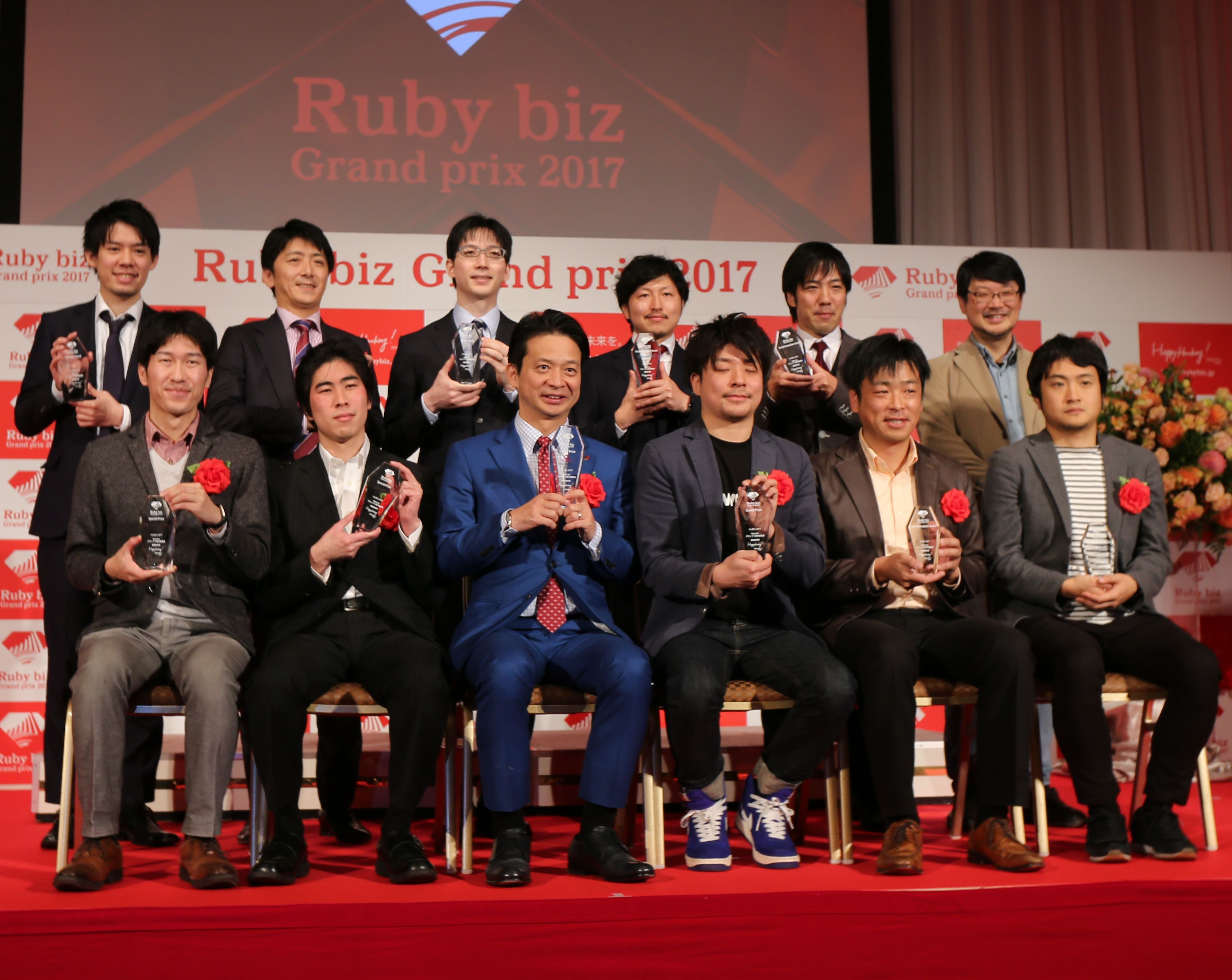 Rubyを使ってビジネス領域で新たな価値を創造 - Ruby biz Grand prix 2017