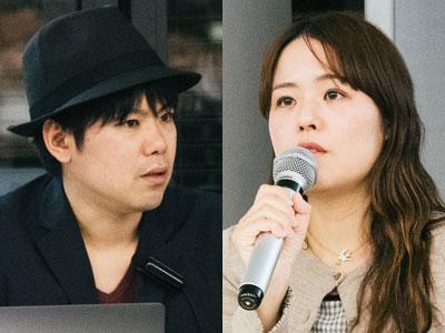 大西 可奈子 氏と山田井 ユウキ氏