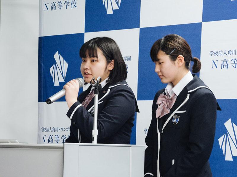 https://news.mynavi.jp/itsearch/2018/02/13/0213N_002.jpg