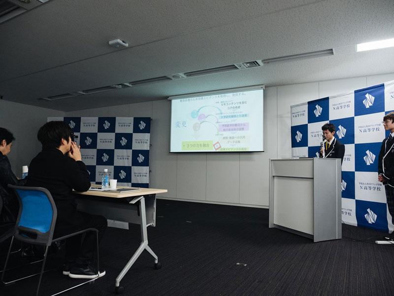 https://news.mynavi.jp/itsearch/2018/02/13/0213N_004.jpg