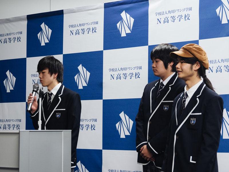 https://news.mynavi.jp/itsearch/2018/02/13/0213N_005.jpg