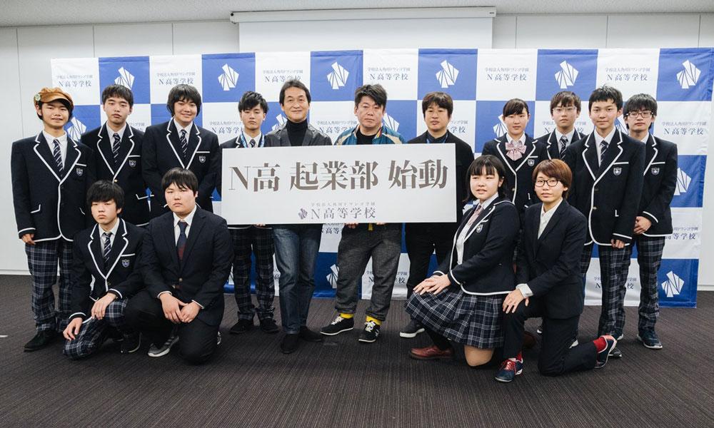 https://news.mynavi.jp/itsearch/2018/02/13/0213N_010.jpg