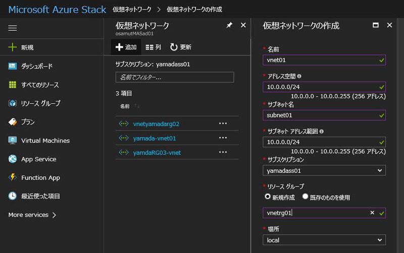 https://news.mynavi.jp/itsearch/2018/02/26/Azure29_001.jpg