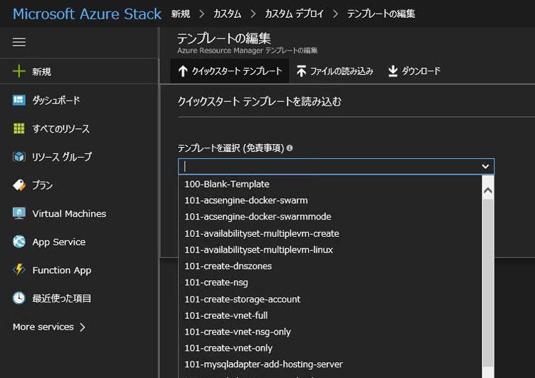 https://news.mynavi.jp/itsearch/2018/02/26/Azure29_002.jpg