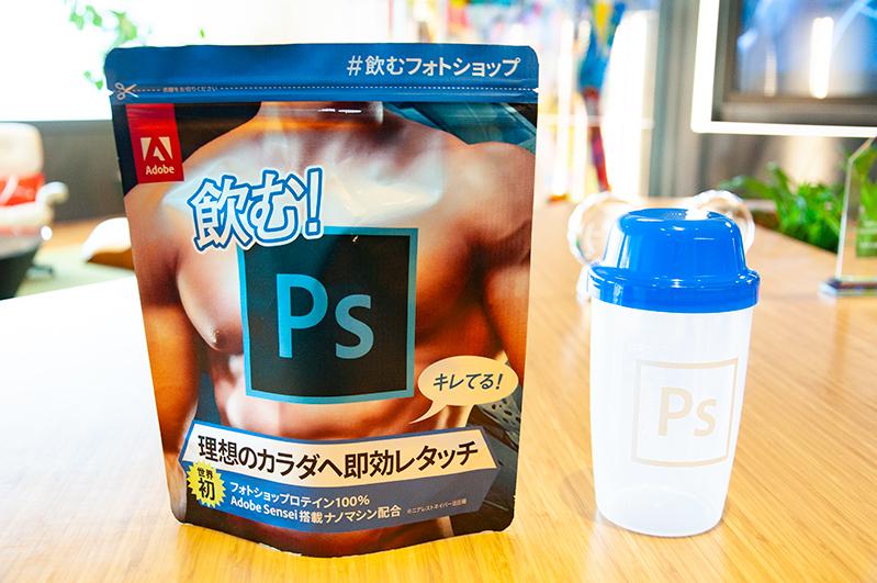 身体を物理的にレタッチできる「#飲むフォトショップ」 - 効果は台湾まで届く!