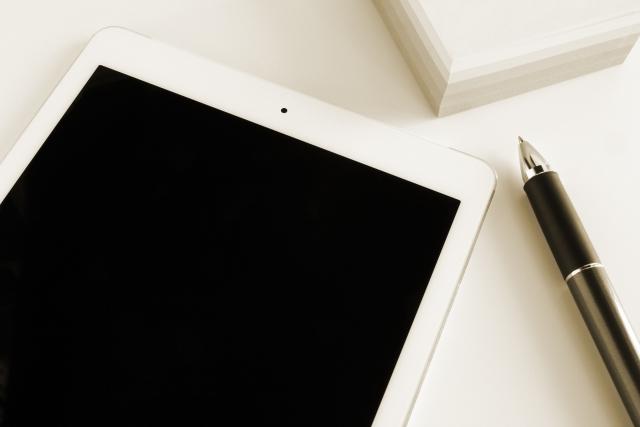 効果的なペーパーレス化のカギを握る「電子署名」ソリューションの実力とは [PR]