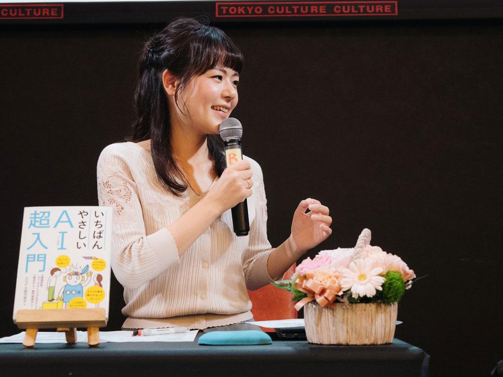 https://news.mynavi.jp/itsearch/2018/06/27/0627AIKanako_002.jpg