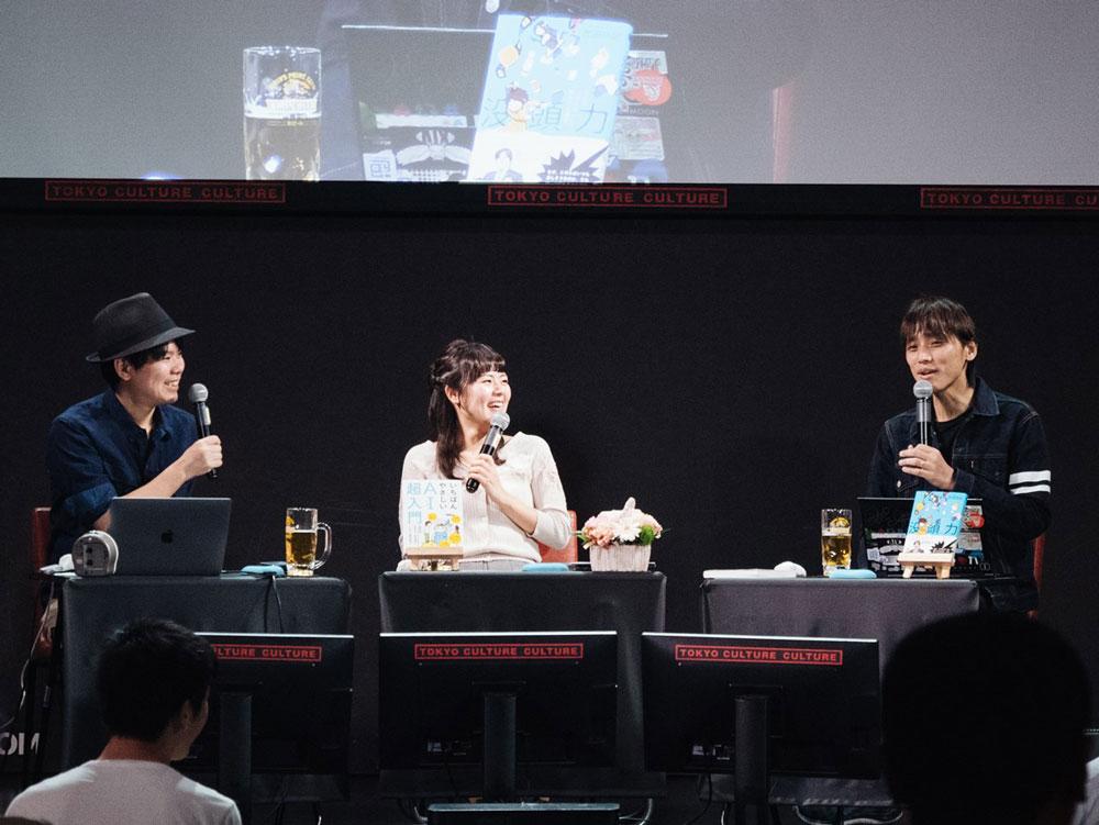 https://news.mynavi.jp/itsearch/2018/06/27/0627AIKanako_004.jpg