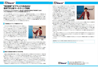 https://news.mynavi.jp/itsearch/2018/08/09/0810Market_002.jpg