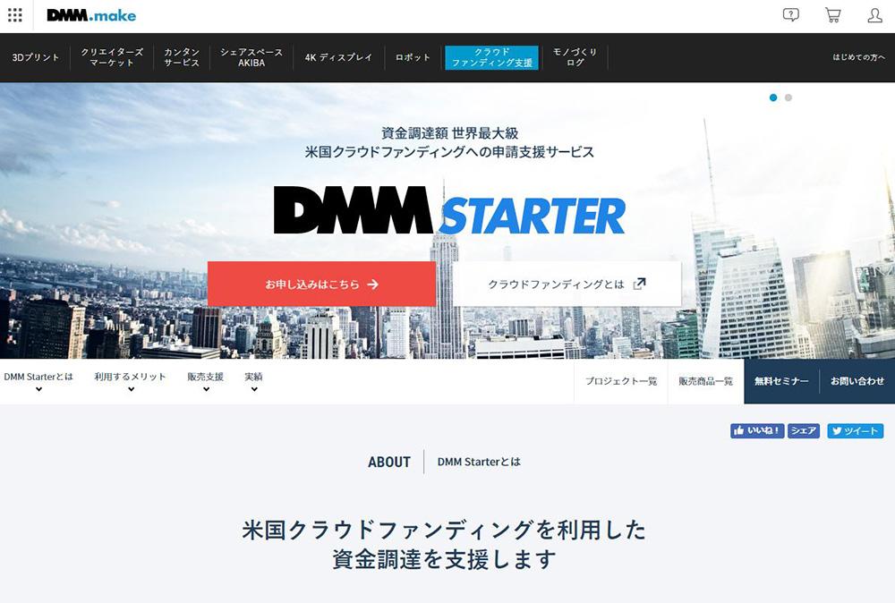 https://news.mynavi.jp/itsearch/2018/08/17/dmmmk1/501ldmm1.JPG