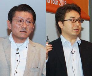 分断した業務システムをデータ連携で刷新! 日本たばこ産業の取り組み