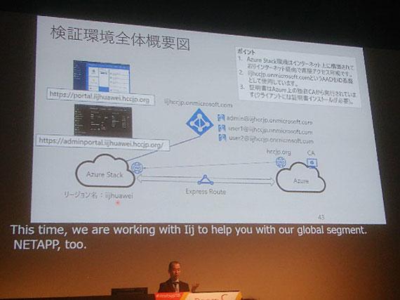 https://news.mynavi.jp/itsearch/2018/11/26/1122HC_015.jpg
