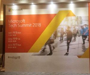 【連載】徹底研究! ハイブリッドクラウド [8] 「Tech Summit 2018」セッション登壇レポート