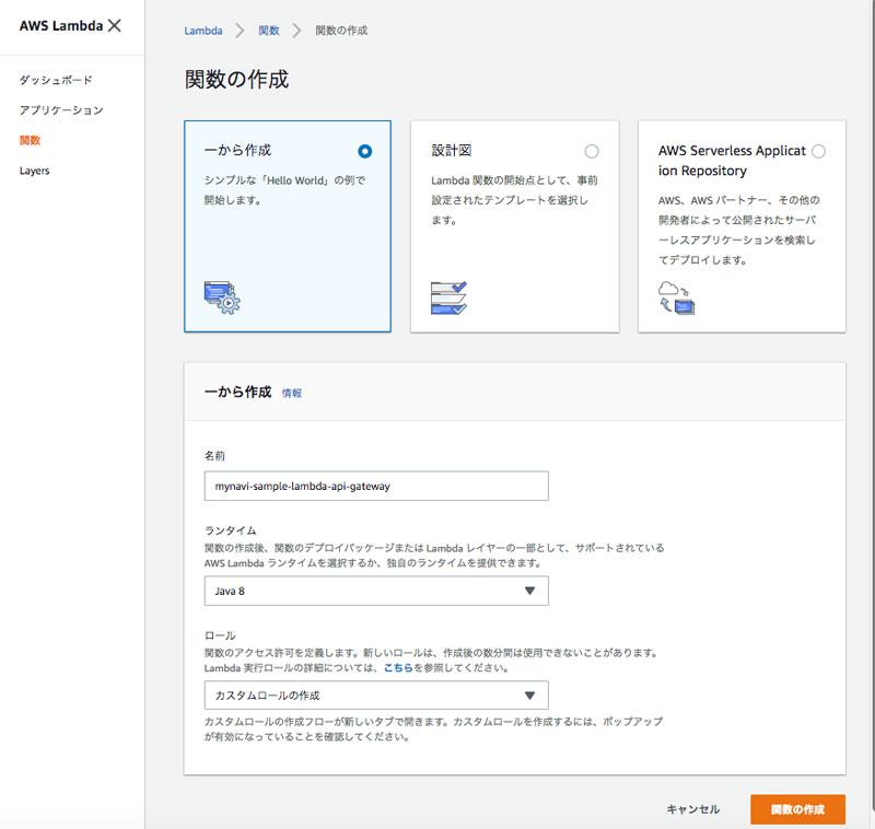 https://news.mynavi.jp/itsearch/2019/02/20/0220AWS2_002.jpg