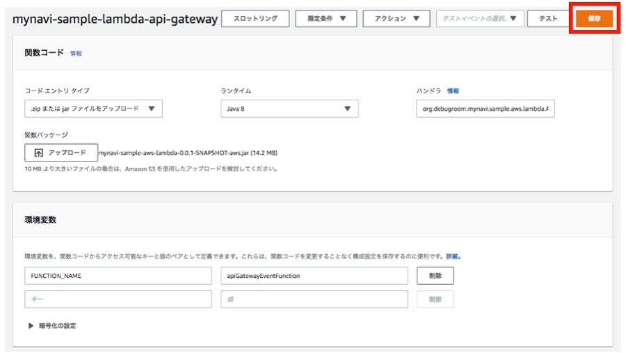https://news.mynavi.jp/itsearch/2019/02/20/0220AWS2_005.jpg